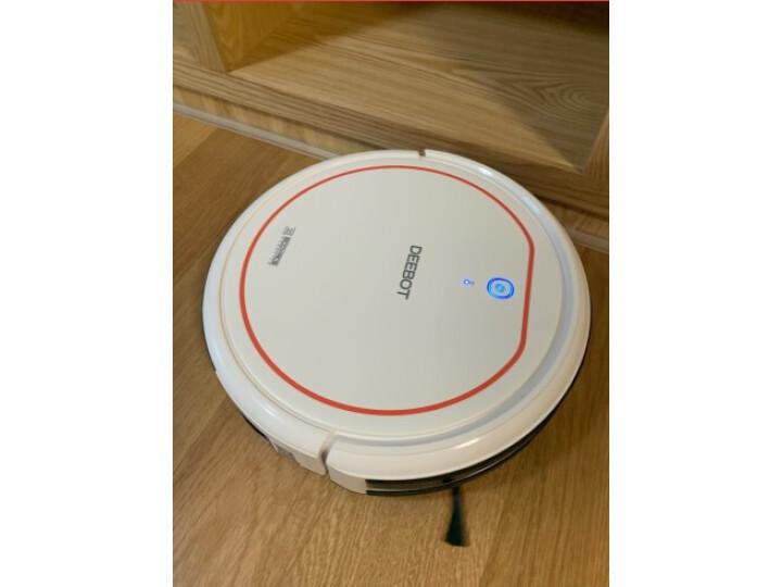 科沃斯 Ecovacs 扫地机器人地宝DE53 扫拖一体最新评测怎么样??最新使用心得体验评价分享-苏宁优评网
