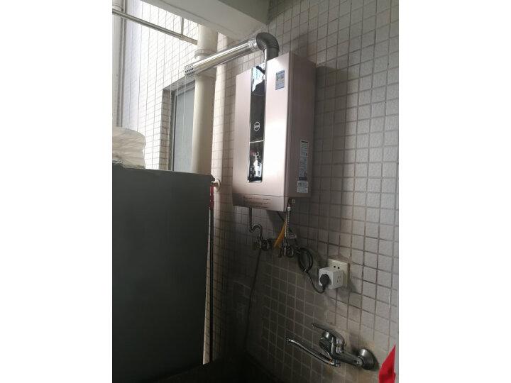 万家乐HI6零冷水燃气热水器JSQ30-HI6怎么样?媒体质量评测,优缺点详解 值得评测吗 第2张