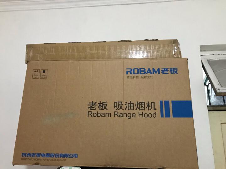 老板(Robam)油烟机 抽油烟机CXW-185-30011怎么样?网上购买质量如何保障【已解决】 选购攻略 第11张