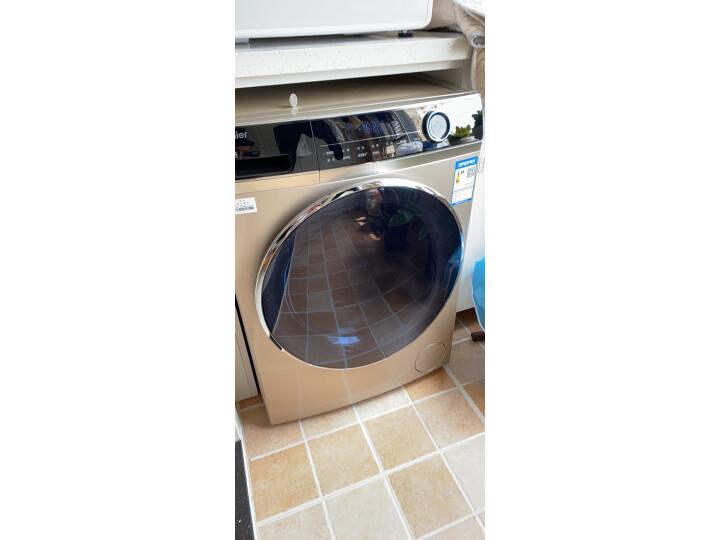 海尔(Haier)10KG直驱变频滚筒洗衣机EG10014BD809LGU1质量新款测评怎么样???质量很烂是真的吗【使用揭秘】 首页 第12张