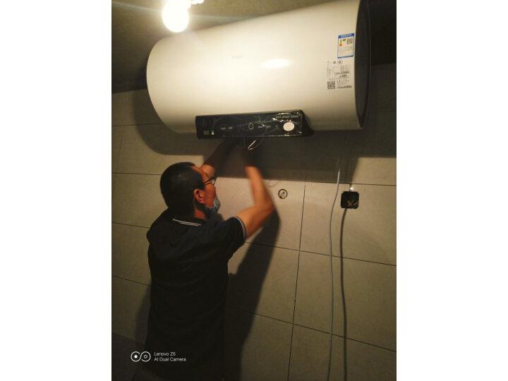 海尔(Haier)80升电热水器EC8005-MK3(U1)怎么样,说说有没有什么缺点呀? 艾德评测 第12张