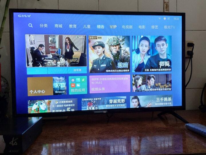 Redmi电视 A32 32英寸平板教育电视为什么反应都说好【内幕详解】 品牌评测 第13张