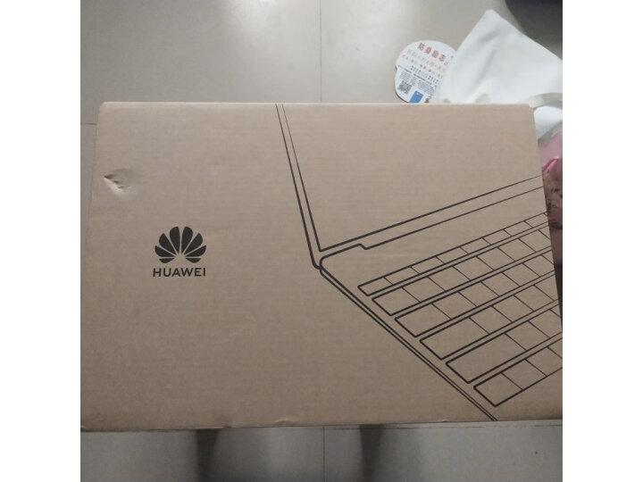 华为笔记本电脑 MateBook 14 2020 锐龙版 14英寸怎么样?内幕评测好吗,吐槽大实话 值得评测吗 第7张