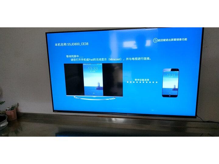 长虹 CC潮TV CC-N1 7英寸新潮搭人工智能液晶小电视怎么样?官方最新质量评测,内幕揭秘 选购攻略 第9张
