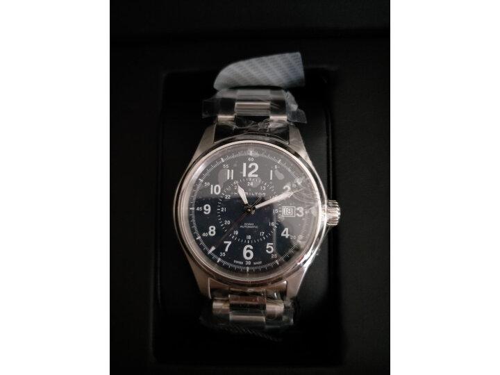 汉米尔顿(HAMILTON)瑞士手表卡其野战系列H70535061怎么样【同款对比揭秘】内幕分享 好货爆料 第6张