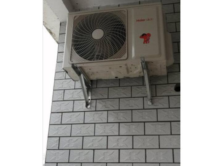 海尔(Haier)1.5匹 空调挂机KFR-35GW-81@U1-Ge怎么样【同款对比揭秘】内幕分享--货源百科88网
