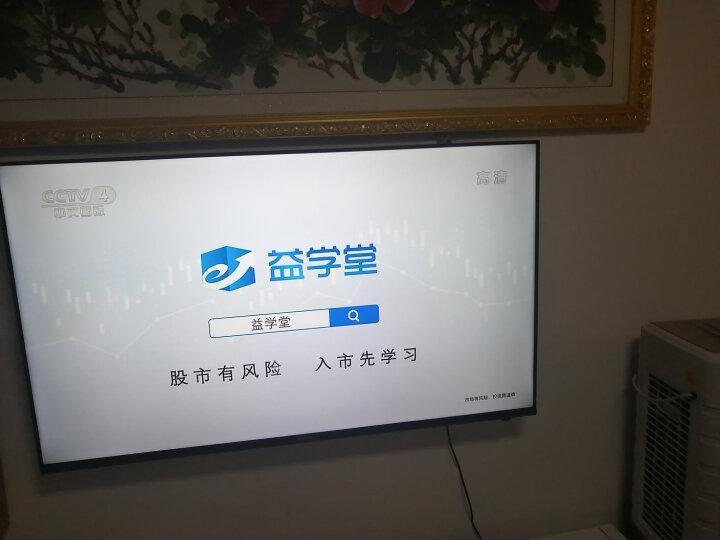 康佳(KONKA)55D6S 55英寸平板液晶教育电视咋样啊?一定要了解评测情况 值得评测吗 第10张