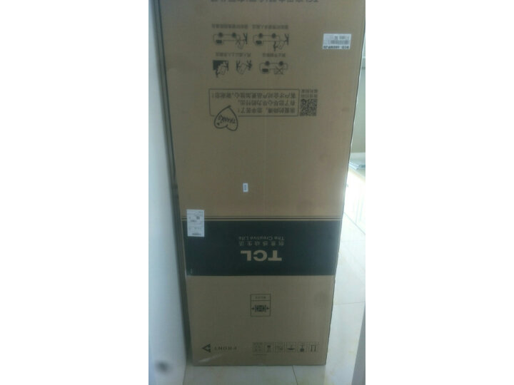 TCL 486升 双变频风冷无霜十字对开门电冰箱BCD-486WPJD评测爆料如何?入手半年内幕评测 好货众测 第8张