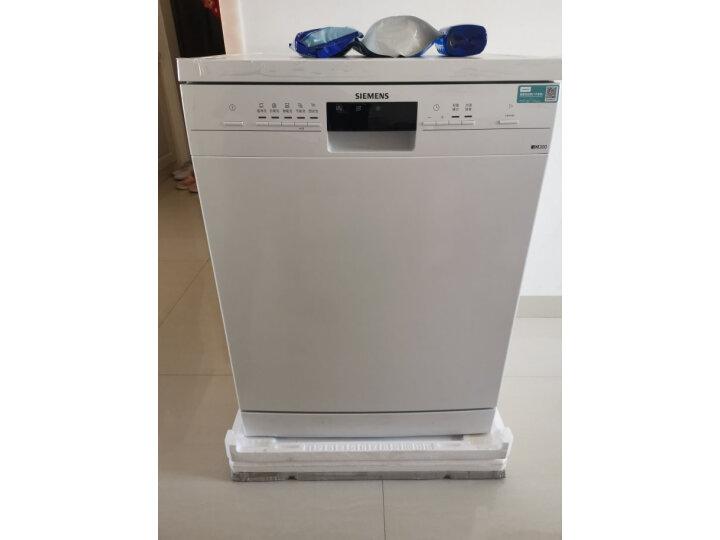 西门子(SIEMENS)智能家用 全自动洗碗机SJ236I01JC质量口碑如何网友大爆料!是不是坑 值得评测吗 第8张