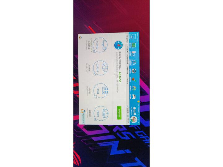 ROG魔霸4Plus 十代8核英特尔酷睿i7电竞屏游戏本质量优缺点对比评测详解 艾德评测 第12张