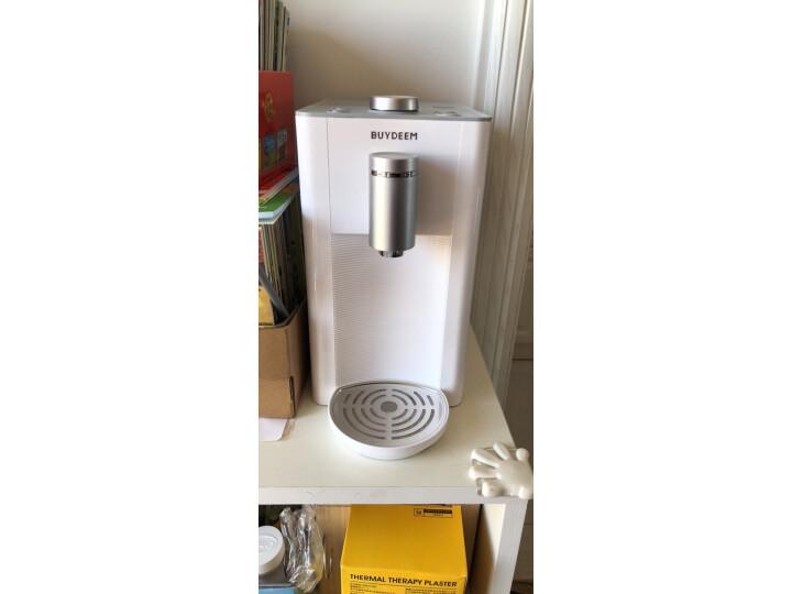 北鼎(Buydeem)速热式饮水机S601怎么样, 亲身使用经历曝光 ,内幕曝光 艾德评测 第4张