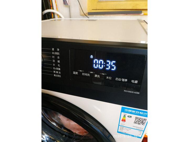 容声 滚筒洗衣机全自动RH100DS1428B质量评测如何【内幕真实揭秘】入手必看_好货曝光 _经典曝光-苏宁优评网