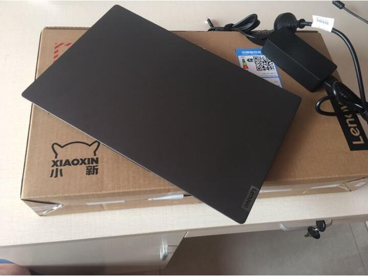 (真相测评)联想(Lenovo)ideapad14S 2020 锐龙R5笔记本电脑怎么样真实使用揭秘,不看后悔 _经典曝光 众测 第19张