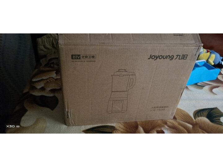 九阳(Joyoung)破壁机多功能家用加热破壁榨汁机L18-Y928S怎么样?优缺点如何,真想媒体曝光 艾德评测 第11张