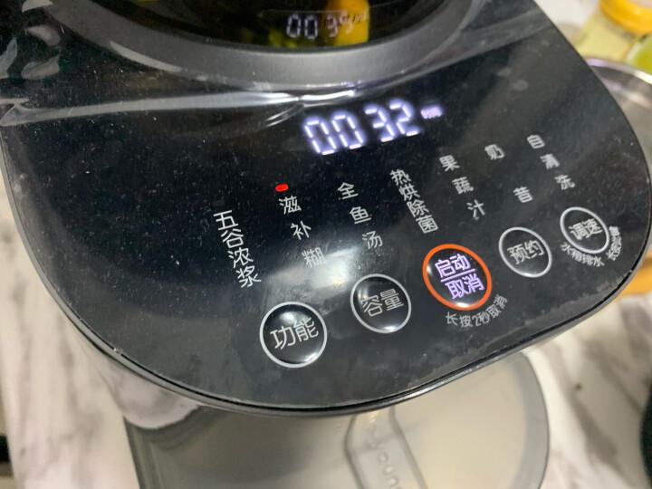 九阳不用手洗静音破壁机L12-Y3口碑评测曝光?内情揭晓究竟哪个好【对比评测】 艾德评测 第9张