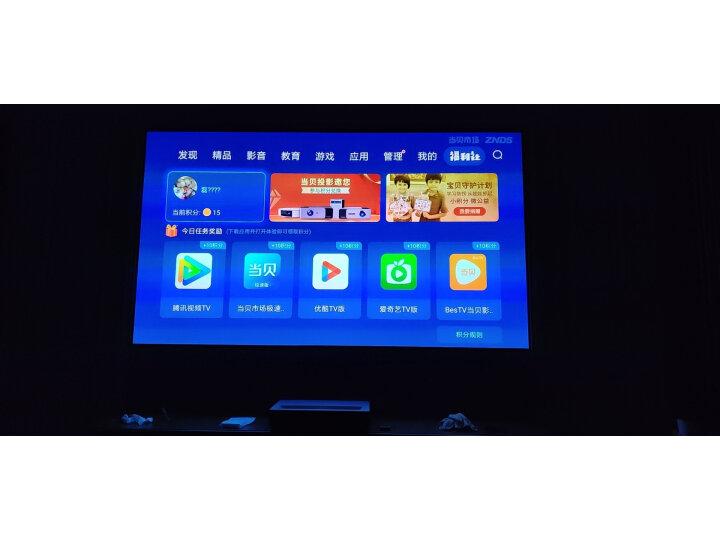 峰米 激光电视4K Cinema 手机投影机怎么样?口碑质量真的好不好- 艾德评测 第11张