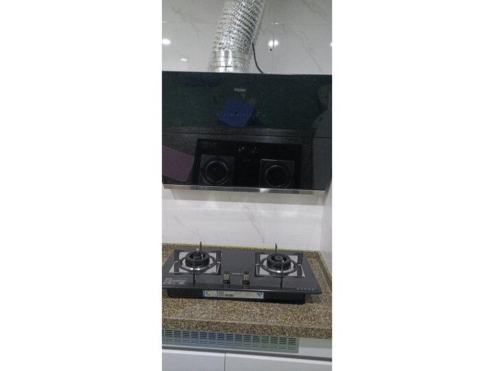 海尔(Haier)灵动净侧吸式抽油烟机E900C13+QE8B1怎么样,最真实使用感受曝光【必看】 值得评测吗 第9张