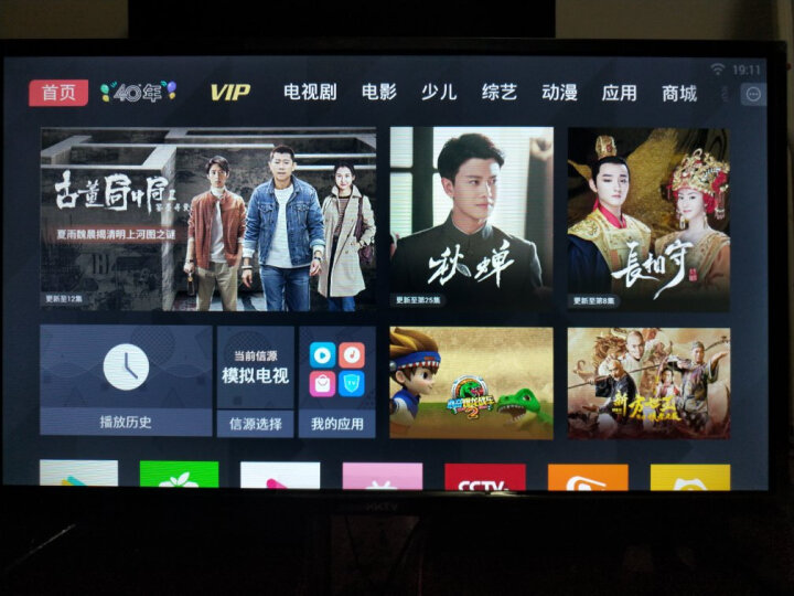 康佳KKTV K43K6 43吋全面屏液晶平板电视新款测评怎么样??值得入手吗【详情揭秘】-苏宁优评网