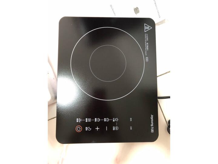 九阳电磁炉家用电陶炉大功率新款电子炉X8评测如何?质量怎样?3个月体验感受对比曝光大公开 _经典曝光 众测 第15张