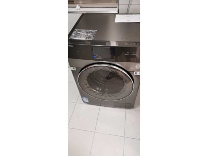 质量内情测评比佛利(BEVERLY)洗衣机滚筒洗烘一体机BVL1D100EG6体验反馈怎么样【同款对比揭秘】内幕分享【曝光】 _经典曝光