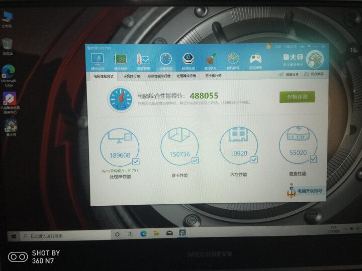 机械革命蛟龙7 AMD 17.3英寸游戏笔记本怎么样?司机良心推荐真的可靠吗? 选购攻略 第1张