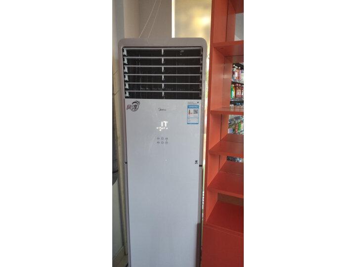 美的(Midea)3匹 风淳空调立式柜机KFR-72LW WPCD3@怎么样?好不好,评测内幕详解分享 艾德评测 第10张