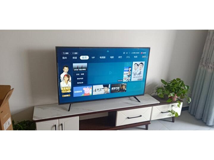 【测评吐槽曝光】海信(Hisense) HZ55E3D-PRO 55英寸全面屏电视比较测评怎么样??质量评测如何,值得入手吗? 首页推荐 第3张