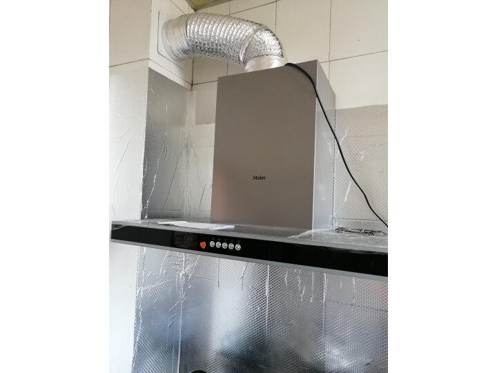 海尔(Haier)抽油烟机灶具套装E900T2S+QE636B怎样【真实评测揭秘】入手使用感受评测,买前必看【吐槽】 _经典曝光 众测 第14张