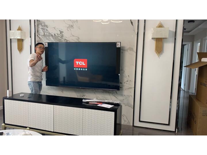 TCL 75V8 75英寸液晶电视机新款测评怎么样??质量合格吗?内幕求解曝光-苏宁优评网