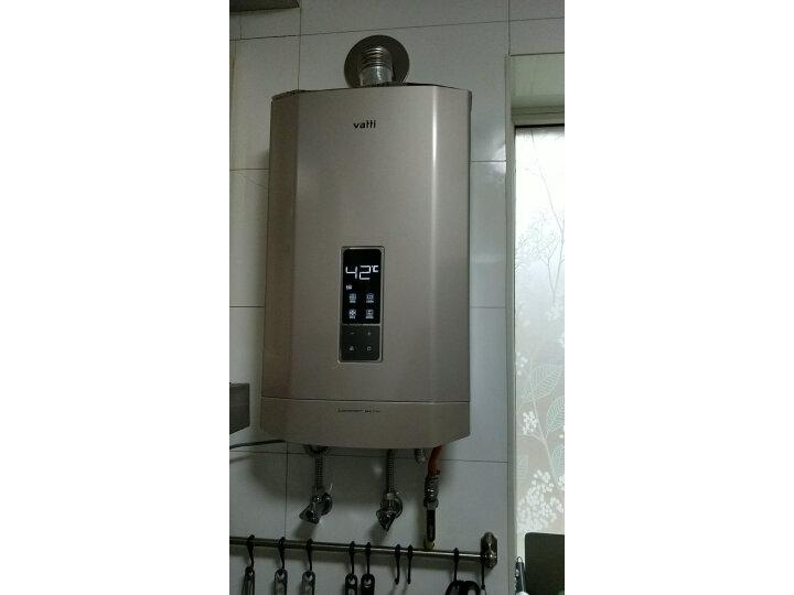 华帝16升燃气热水器i12053-16【真实大揭秘】质量性能评测必看 资讯 第14张