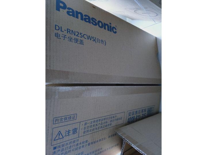 【内情测评吐槽】松下(Panasonic)智能马桶盖 洁身器DL-5225CWS怎么样?值得入手吗【详情揭秘】- 好货爆料 第6张