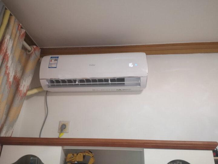 海尔(Haier)1.5匹变频壁挂式卧室空调挂机KFR-35GW-03JDM81A怎么样?性价比高吗,深度评测揭秘 值得评测吗 第11张