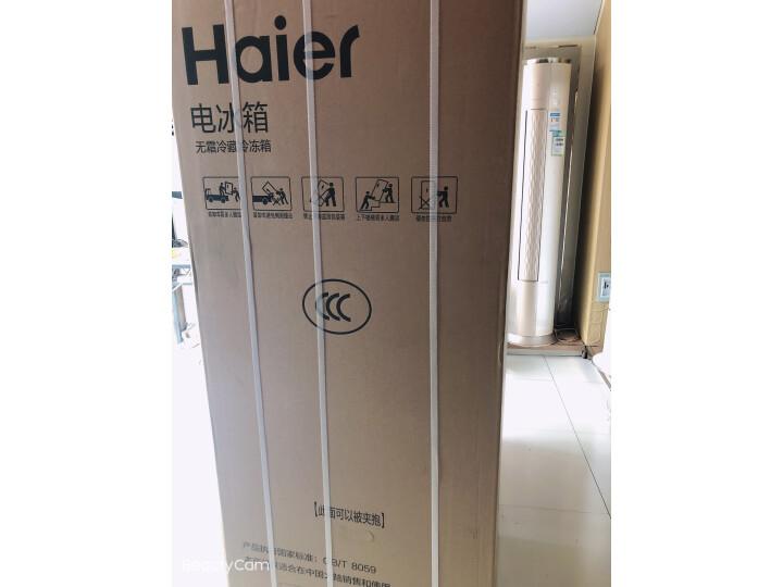 海尔 (Haier)218升风冷无霜三门冰箱BCD-218WDGS怎么样?口碑质量真的好不好- 艾德评测 第6张