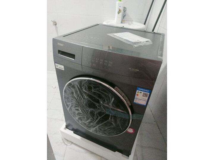 海尔(Haier)滚筒洗衣机全自动EG100HPRO6S怎样【真实评测揭秘】内幕评测好吗,吐槽大实话【好评吐槽】 _经典曝光 众测 第5张