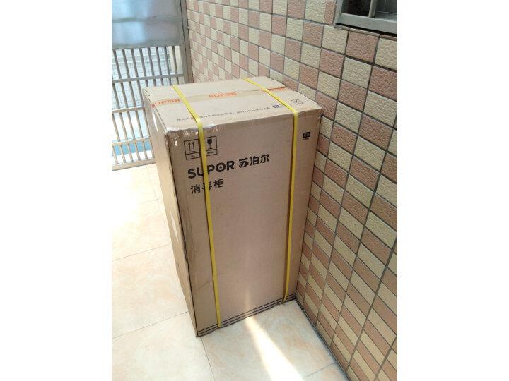 苏泊尔(SUPOR)消毒柜家用立式消毒碗柜 RLP80G-L06怎么样?最新使用心得体验评价分享 值得评测吗 第12张