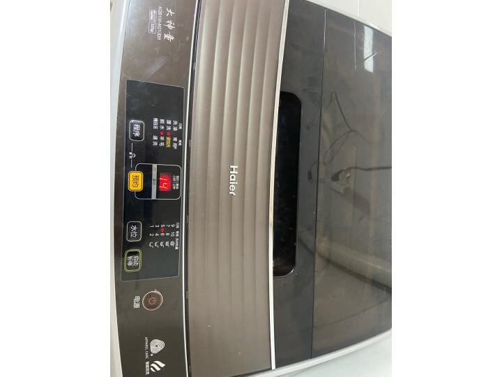 海尔(Haier)10KG全自动波轮洗衣机XQB100-M21JDB新款优缺点怎么样【真实揭秘】质量内幕详情 _经典曝光 众测 第13张