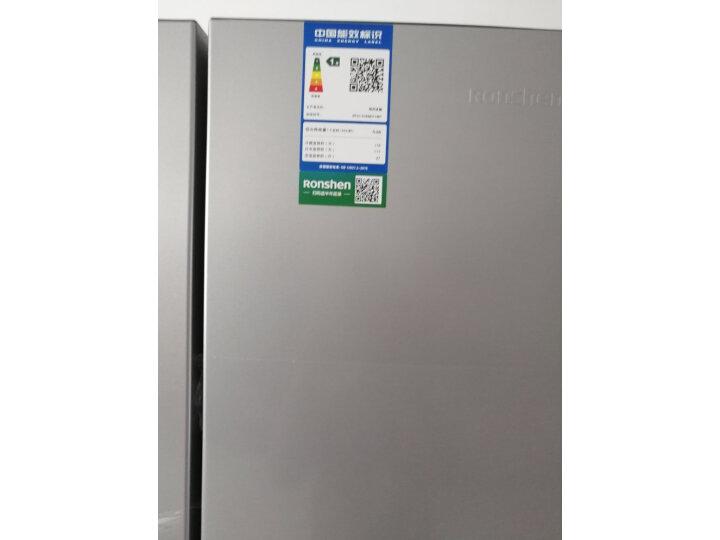 容声(Ronshen) 319升 多门四开门冰箱BCD-319WD11MP怎么样?真实质量评测大揭秘 值得评测吗 第12张