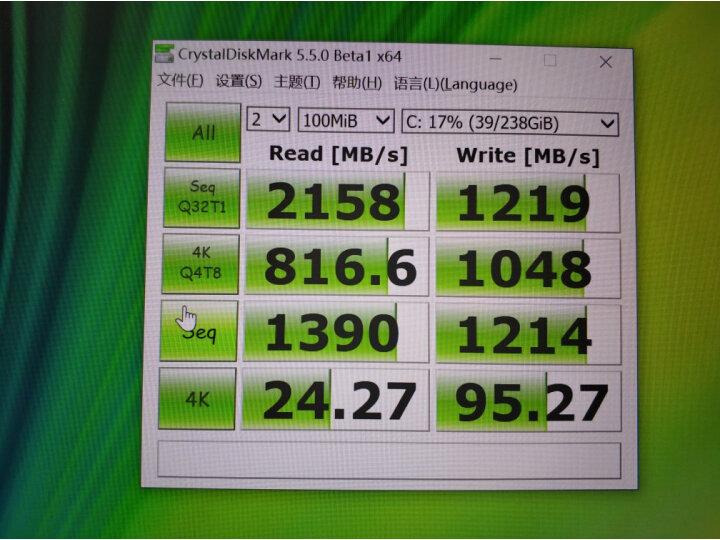 宏碁(Acer)传奇 14英寸 新7nm六核处理器笔记本怎么样?内幕评测,有图有真相 艾德评测 第9张