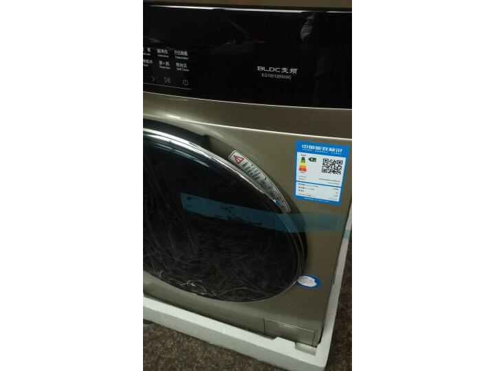 海尔(Haier)滚筒洗衣机全自动EG10012HB509G怎么样.质量优缺点评测详解分享 _经典曝光 众测 第23张