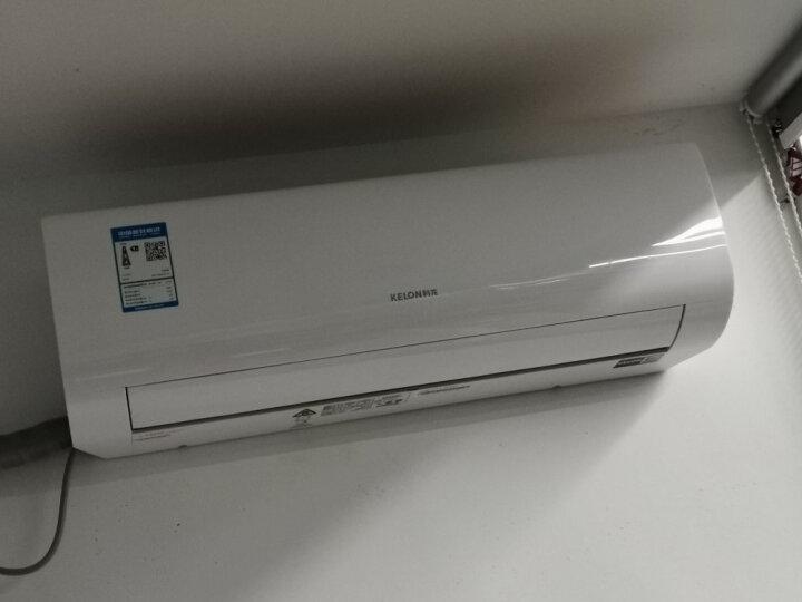 科龙壁挂式空调挂机 KFR-35GW使用评价怎么样啊??优缺点测评揭秘 _经典曝光 众测 第23张