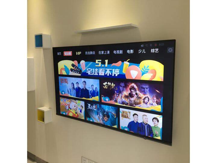 【内情测评吐槽】康佳(KONKA)55A9 55英寸网络平板教育电视机怎么样,真实质量内幕测评分享 首页 第3张