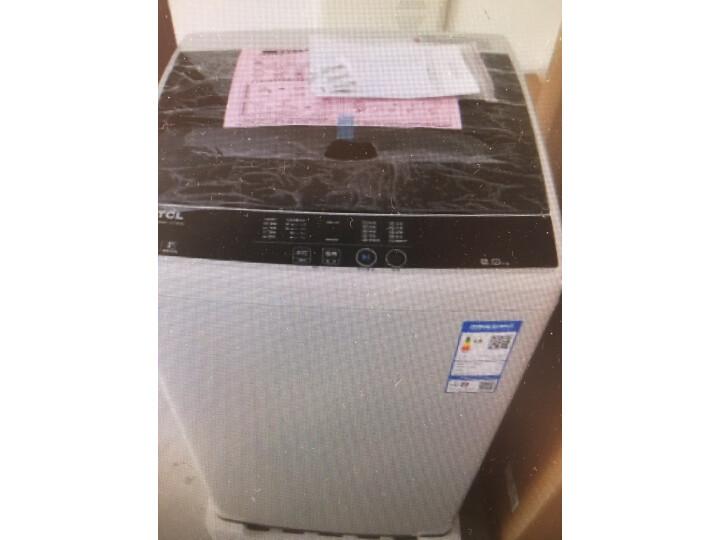 透过真相看本质_TCL 8公斤变频全自动波轮洗衣机XQB80-36BSP怎么样?入手半年内幕评测,优缺点详解 _经典曝光-货源百科88网