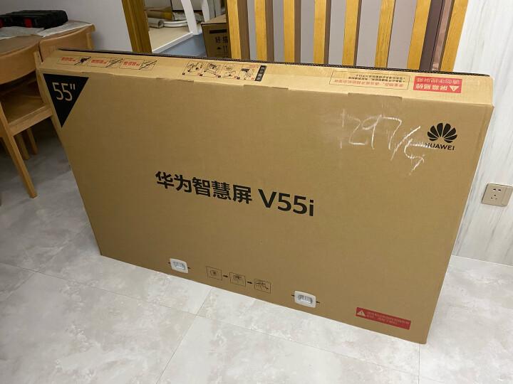 华为智慧屏V65 底座版 HEGE-560 65英寸人工智能液晶电视怎样【真实评测揭秘】优缺点如何,值得买吗【已解决】 _经典曝光 选购攻略 第21张