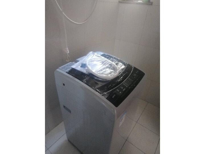 华凌 美的出品 波轮洗衣机全自动 HB80-C1H好不好,优缺点区别有啥? 资讯 第10张