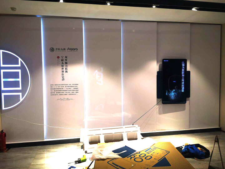 TCL·XESS 旋转智屏A200Pro 55英寸液晶平板电视机质量评测??用后真实感受爆料? 艾德评测 第11张