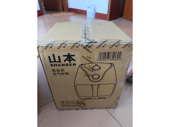 山本(SHANBEN)SB-6918空气炸锅家用智能无油烟电炸锅 4L大容量薯条机烤箱大功率低脂 6918-艾德百科网