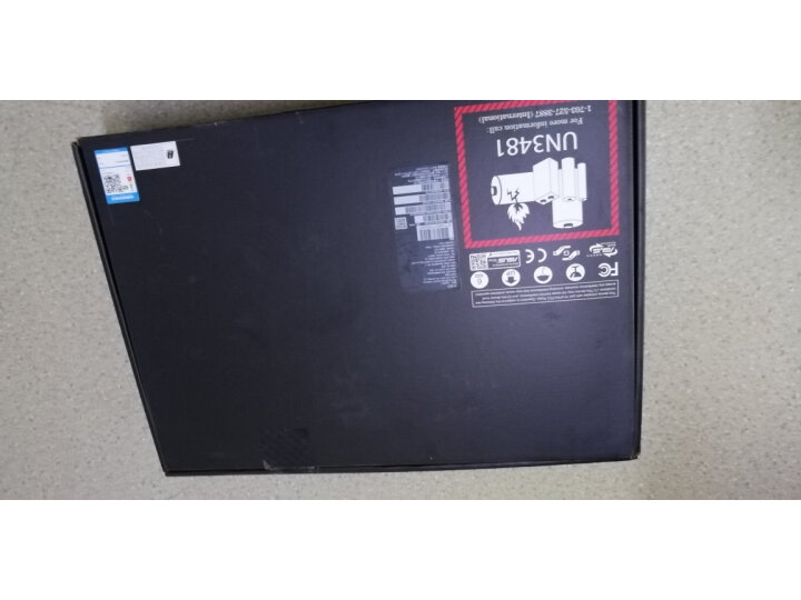 ROG冰锐2 15.6英寸240Hz电竞屏游戏本笔记本电脑怎么样?入手揭秘真相究竟怎么样呢? 选购攻略 第13张
