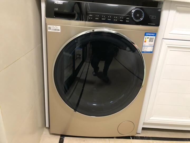 海尔(Haier)10KG直驱变频滚筒洗衣机EG10014BD809LGU1质量新款测评怎么样???质量很烂是真的吗【使用揭秘】 首页 第5张