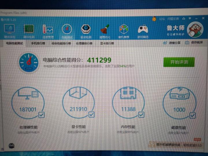 联想(Lenovo)异能者Co 十代intel电竞游戏台式电脑主机优缺点评测【分享揭秘】性能优缺点内幕 好货众测 第4张