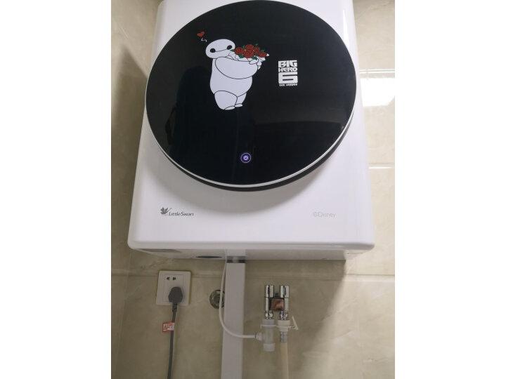 小天鹅 (LittleSwan)迷你儿童婴儿壁挂洗衣机TG30MINI3怎么样?真实买家评价质量优缺点如何 值得评测吗 第3张